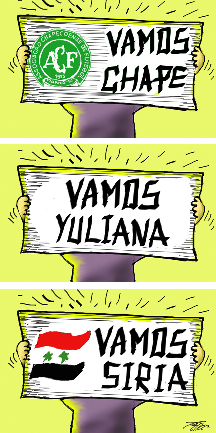 comic68vamoschape